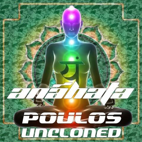HardTek - Tribe - Anahata