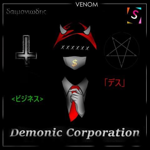 HardTek - Tribe - Demonic Corporation