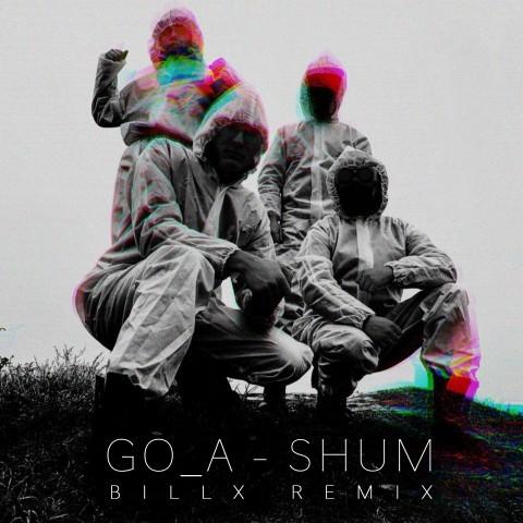 Frenchcore - Hardcore - Shum (Billx remix)